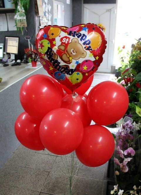 Balónová kytica Happy Birthday